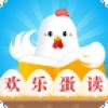 欢乐蛋读app官方版