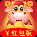 一起来养牛游戏红包版APP v1.0
