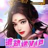 倾世情缘福利版下载 v1.0.0
