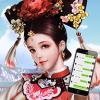假如娘娘有手机破解版下载 v1.0.2