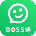 BOSS通app官方版下载 v1.0.0