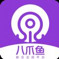 八爪鱼联合买房平台App官方版