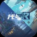 完美世界代号R手游官网正式版下载 v0.1.1