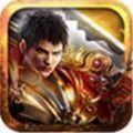 盛世沙城传奇3D手游官方安卓版下载 v1.0