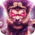 斗战佛之魔猴降世手游官网版 v1.0