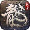 刺沙神话手游官网安卓版 v1.0