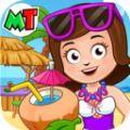 我的小镇阳光沙滩游戏完整版最新版