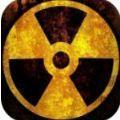 生化战争福岛辐射区手游官网最新版
