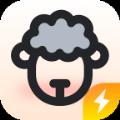 羊羊极速视频下载APP官方版
