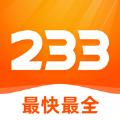 233游戏盒下载游戏最新版安装包下载 v2.46.3.0