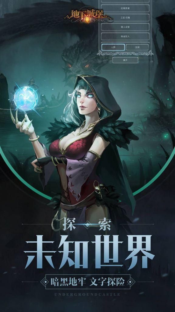 地下城堡2黑暗裂隙wiki手游官方版