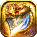 龙皇传说剑指沙城手游官网最新版 v1.0.0