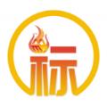 标e证APP官方版软件