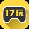 17玩手游下载 v2.4.2
