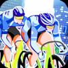 竞速自行车游戏