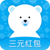 小熊赚钱app