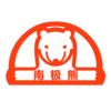 南极熊3D打印app