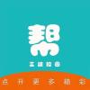 三峡校园帮app
