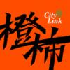 橙柿互动app