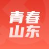 青春山东app