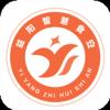 益阳智慧食安app