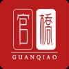 官桥论坛app