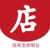 店来宝app下载 v1.0.0