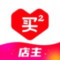 群买买店主app官网版 v1.1.4