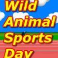 Wild Animal Sports Day中文游戏手机版