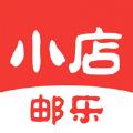 邮乐小店app免费下载ios下载 v3.12.0