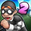 Robbery Bob2无限金币道具汉化修改版下载(神偷鲍勃2)