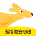 美团外卖下载安装2022最新版 v7.68.2