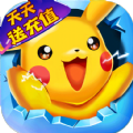 口袋幻兽百变精灵手游官方版 v1.0