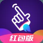 指尖特效下载 3.2.1
